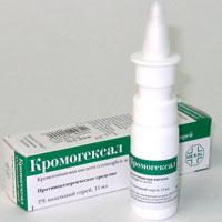 кромогексал спрей в нос инструкция