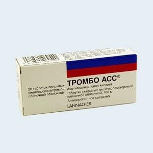 Аналог тромбоасс российский дешевый