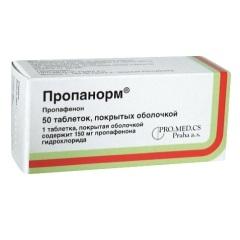 таблетки пропанорм инструкция по применению - фото 6
