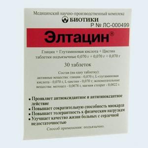 элтацин инструкция по применению цена фото - фото 7