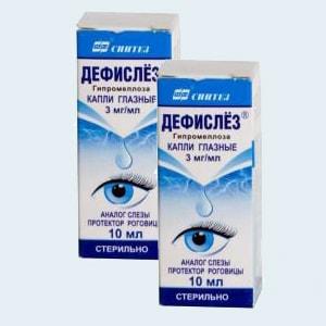 дефислез глазные капли инструкция по применению отзывы