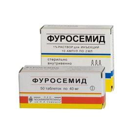 Фуросемид в ампулах, уколы: инструкция по применению, цена, отзывы.
