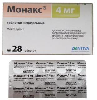 монакс инструкция по применению цена отзывы