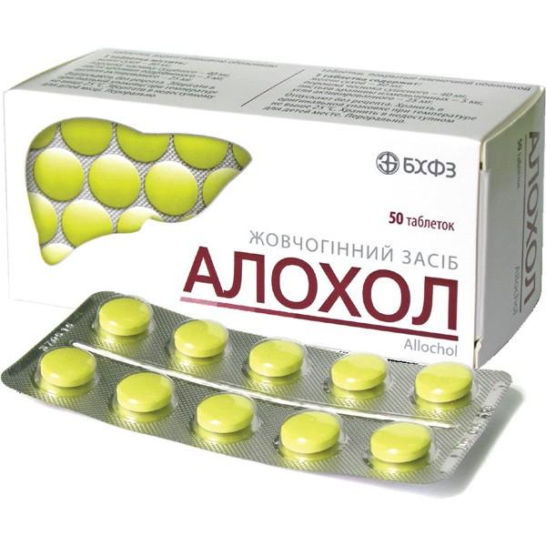 аналоги таблеток от аллергии