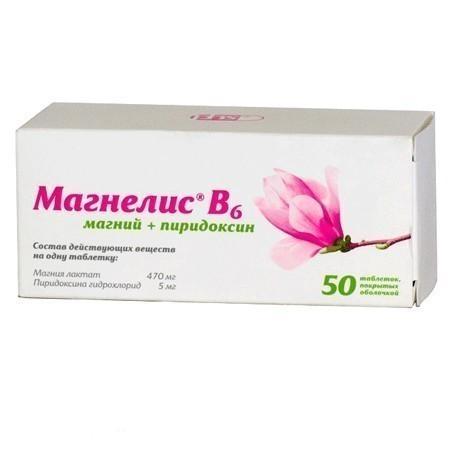магнелис б6 отзывы цена российский аналог