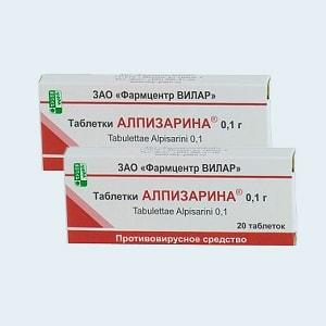 аллокин-альфа инструкция по применению цена в самаре