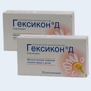 депантол свечи аналоги цена украина