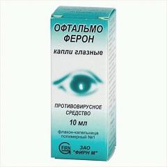 Офтальмоферон 10мл капли купить в москве: цена, описание, отзывы.