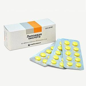 Аналоги и цены Амлодипин (в таблетках) и отзывы