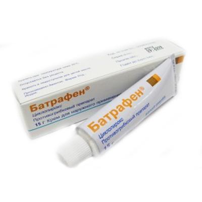 Нитрофунгин аналоги