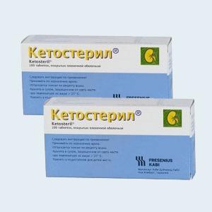 препарат кетостерил