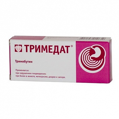 ниоспам таблетки инструкция по применению цена - фото 7
