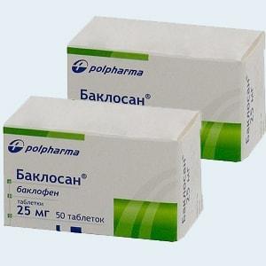 пермь стоимость таблеток для похудения эко слим
