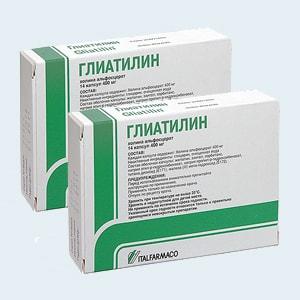 глиатилин таблетки инструкция по применению цена отзывы аналоги - фото 10