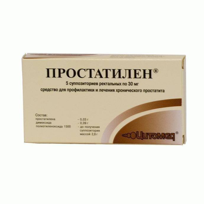 Дешевые средства для лечения простатита можно ли выявить простатит по анализам