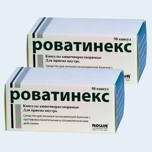 Лекарственные препараты - М