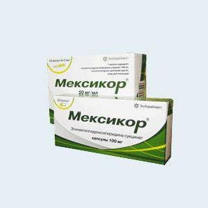 мексидол дженерики препарата