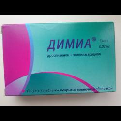 Противозачаточные таблетки ярина аналоги 59