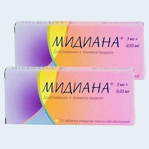 Противозачаточные таблетки ярина аналоги 60
