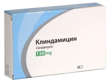 доксициклин клиндамицин цены