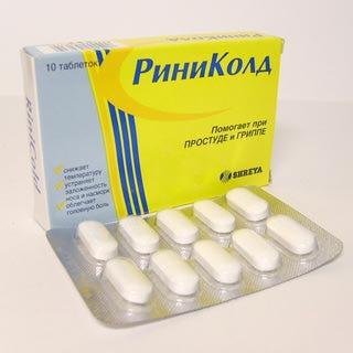 индийский препарат от паразитов