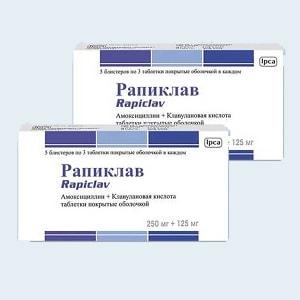 Рапиклав таблетки инструкция по применению