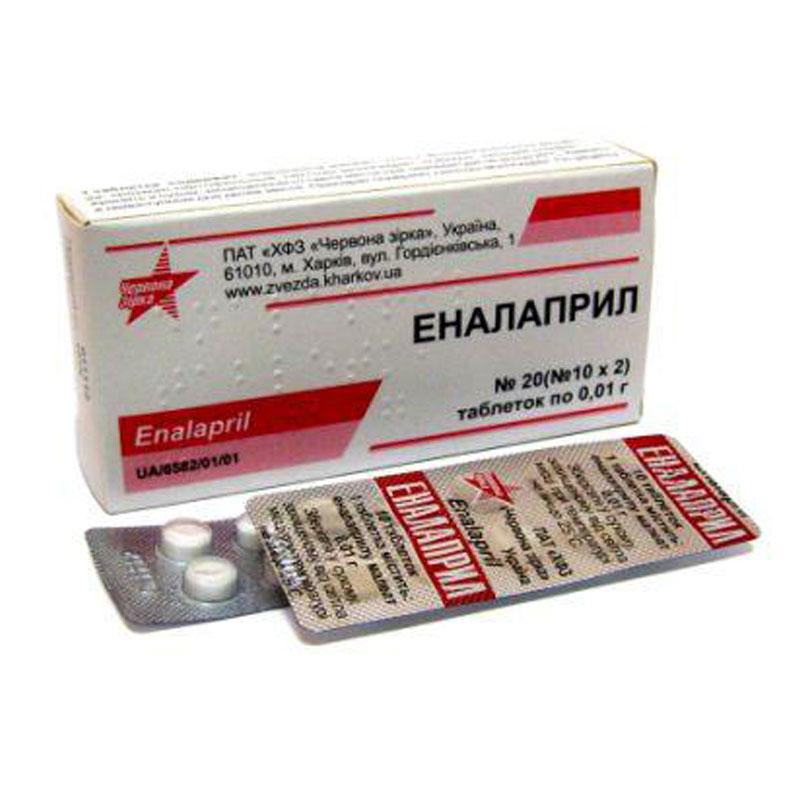 Эналаприл таблетки инструкция по применению
