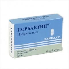 Таблетки от цистита недорогие и эффективные для женщин и мужчин
