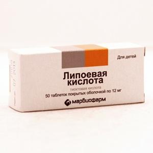 самый дешевый препарат для избавления от паразитов