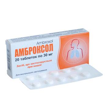 стоимость ацикловира в таблетках в аптеках