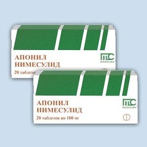 артрокер таблетки инструкция по применению цена отзывы - фото 10